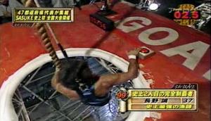 Nagano makes his goal